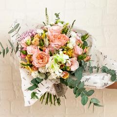Logo Bel Fiore Flores e Presentes