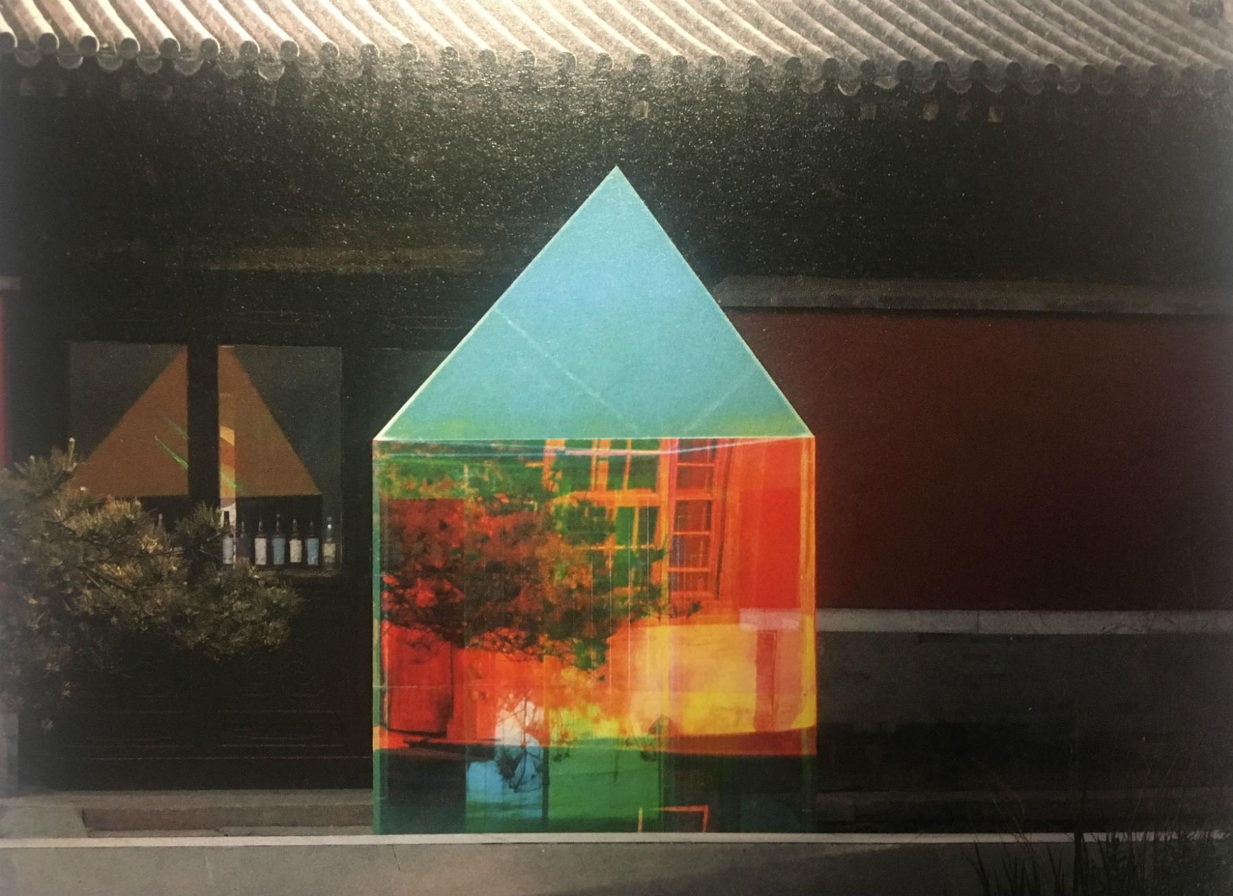 Arte chinesa é destaque da Bienal de Curitiba, que começa neste final de semana