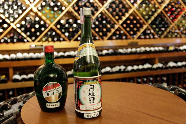 Para acompanhar comida japonesa: saquês para você ter em casa