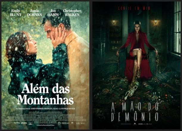 lançamento cinema